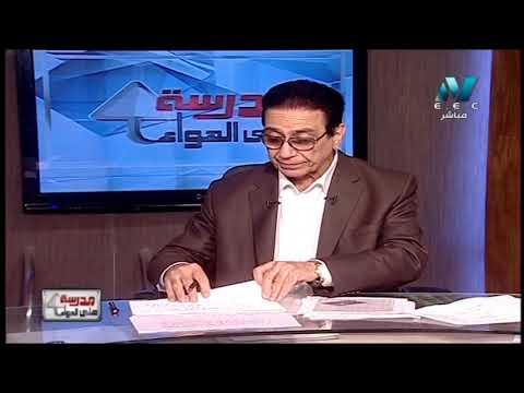 إحصاء 3 ثانوي حلقة 4 ( مراجعة ليلة الامتحان ج1 ) أ ماهر نيقولا 08-06-2019