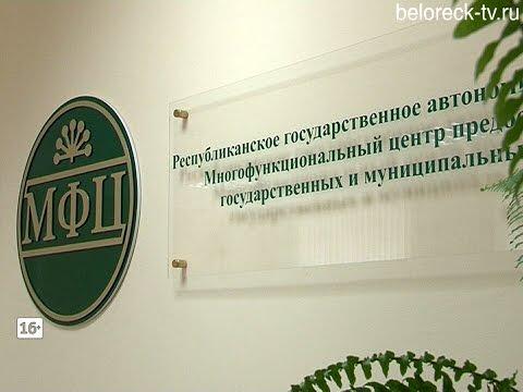 Начат прием документов на выплату 25 тысяч рублей из средств маткапитала