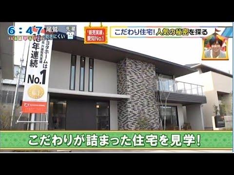 毎週土曜日AM6時30分~放送中!!メーテレ【デルサタ】で紹介!