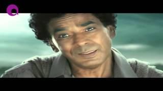 تحميل اغاني محمد منير - بجري علي مهلي   Mohamed Mouner - Bagrei 3la Mahly MP3