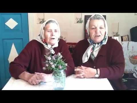 """Шура и Полина """"Мамина сирень"""""""