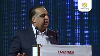 Governor Sindh Imran Ismail at Pakistan Travel Mart Gala Dinner