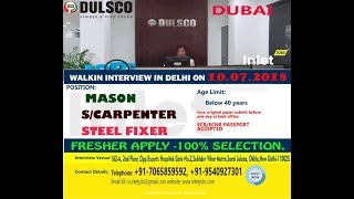 dulsco qatar - मुफ्त ऑनलाइन वीडियो