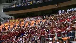 習志野高校 応援 2013夏「エスパニアカーニ エルクンバンチェロ レッツゴー習志野」