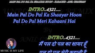 Main Pal Do Pal Ka Unplugged Karaoke With Scrolling Lyrics