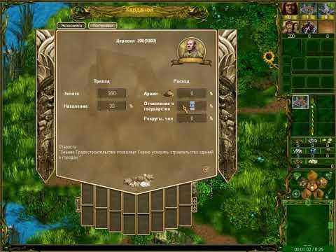 Игру герои магия 5 скачать торрент