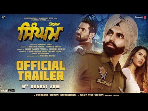 Singham Trailer