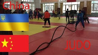Тренировка в Китае на зборах Дзю-до JUDO 2017 in China nice strong peopls good taining