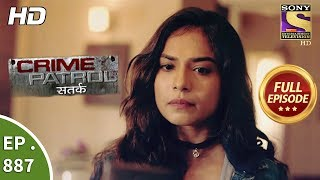 Crime Patrol - Ep 887 - Full Episode - The Online Friend - 14th January, 2018