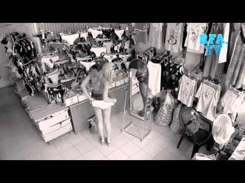 Женский возбудитель купить в аптеке пенза