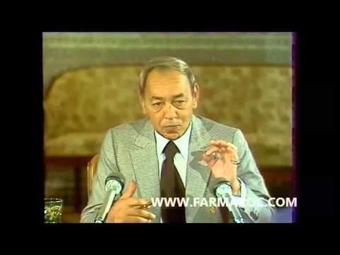 «Face au public» avec HASSAN II – 1er mars 1980 Non diffusé