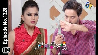 Naa Peru Meenakshi | 2nd September 2019 | Full Episode No 1328 | ETV Telugu