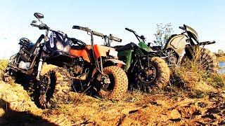 extreme moto atv 2x2