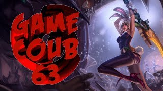 Game COUB 63 | twitch | twitchru | coub