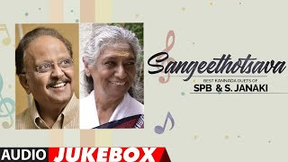 Sangeethotsava - Best Kannada Duets of SPB & S.Janaki Audio Songs Jukebox |S.P.Balasubrahmanyam Hits