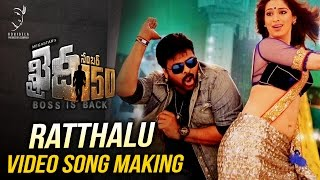 Ratthalu Video Song Making  Khaidi No 150  Chiranjeevi  V V Vinayak  DSP