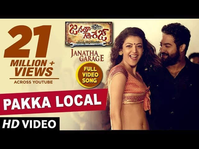 Pakka Local Full Video Song HD | Janatha Garage Movie Songs | NTR | Samantha