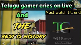 Telugu gamer cries in live due to abuses and the rest is history |TG people must watch | abiMANyU YT