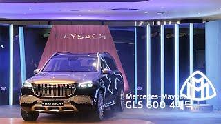 [오토헤럴드] 2억5660만원! 마이바흐 최초의 SUV, GLS 600 4메틱