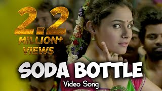 Soda Bottle - Poojai | Vishal, Shruti | Hari | Yuvan | Video Song