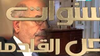 سنوات الفرص القادمة - الفقر في مصر