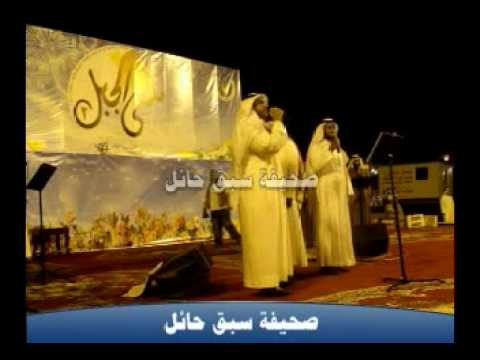 يالالي  أبو علي ومهند وعبدالملك بصيف حائل