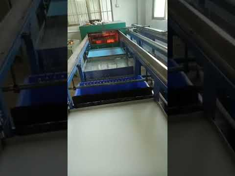 MS Dip Moulding Machine