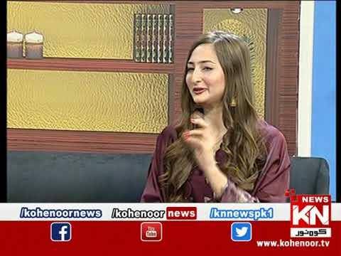 Good Morning With Dr Ejaz Waris 24 June 2021 | Kohenoor News Pakistan
