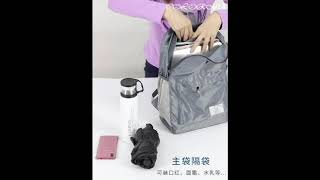 Y58 韓版可折疊後背包
