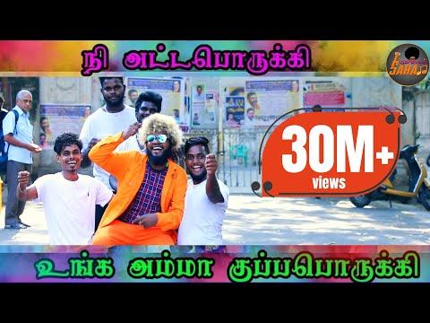 Download Saravadi Saran Songs 3gp Mp4 Codedwap