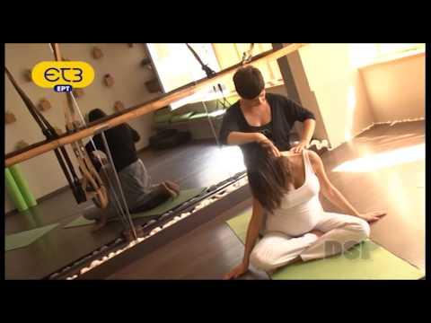 Γυμναστική στην εγκυμοσύνη - Έξυπνη Ζωή - ΕΤ3