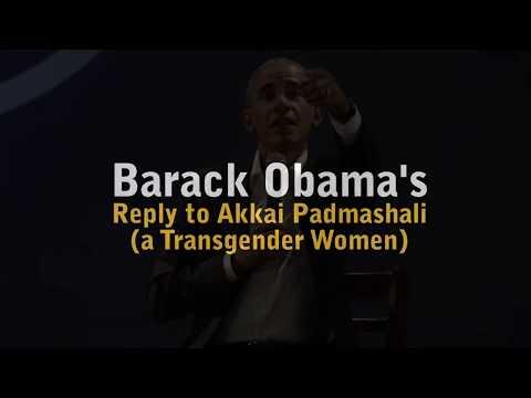 Obama Answers Akkai Padmashali (Transgender Activist)