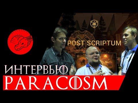 Интервью с Paracosm - Создателями Вселенной Post Scriptum (DevGAMM Minsk 2018)