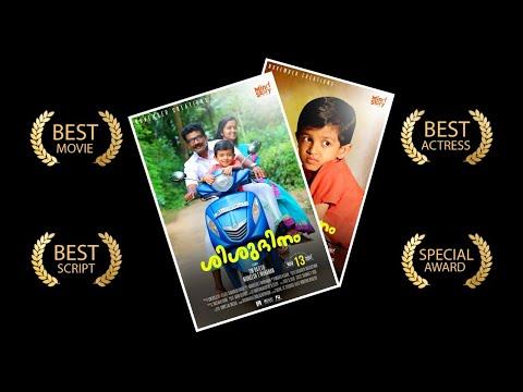 Shishudinam Malayalam Short Film