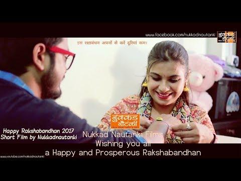 Rakshabandhan Short film