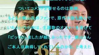 小田和正、映画『64』を語る