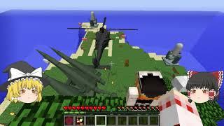 【minecraft】銃と少女と冒険譚 Part26