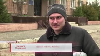 В Новоайдарском районе идет скандальный бракоразводный процесс