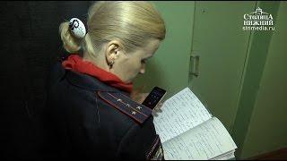 День ПДН в органах внутренних дел отметили в Нижнем Новгороде