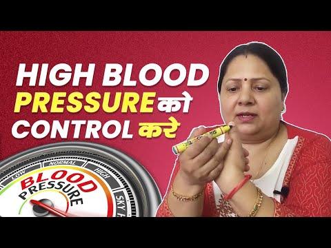 Une pression artérielle élevée est une pression
