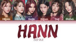Gambar cover (G)I-DLE (여자아이들) - HANN (한(一)) (Alone) LYRICS (Color Coded Eng/Rom/Han/가사)