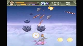 Saint Game Sample - Wii