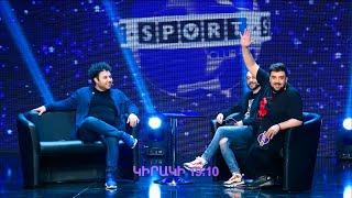 Sport Club 21 - ԱՆՈՆՍ /Կիրակի 19:10/