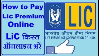 How to Pay Lic Premium Online - Lic Policy Premium Online Payment - Lic policy online pay | TNG