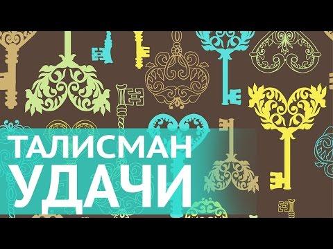 Славянские амулеты из золота и серебра