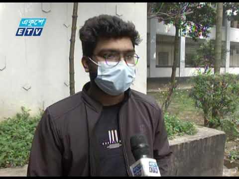 সেশন জট কাটাতে বিকল্প রোডম্যাপ নিয়ে ভাবছে ঢাকা বিশ্ববিদ্যালয় | ETV News
