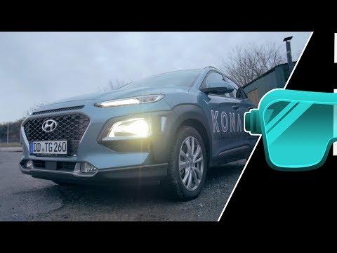 New Hyundai Kona | Der etwas andere Test | 360° Einführung | Fahrbericht | 2018