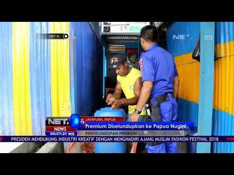 Polres Jayapura Gagalkan Penyelundupan Premium ke Papua Nugini - NET 24