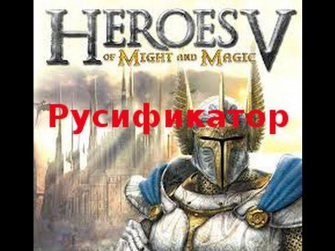 Скачать игру герои меча и магии 3 с wog 3.58