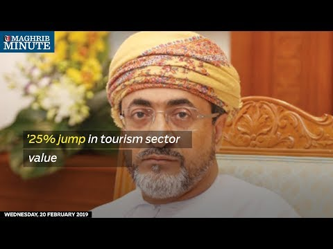 '25% jump in tourism sector value addition'